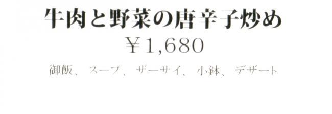 res20130302-2.jpg