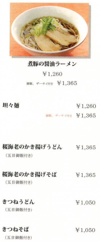 20130401-2n.jpg