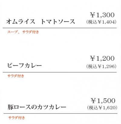 res201502-04.JPG