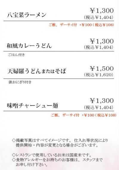 res201502-06.JPG